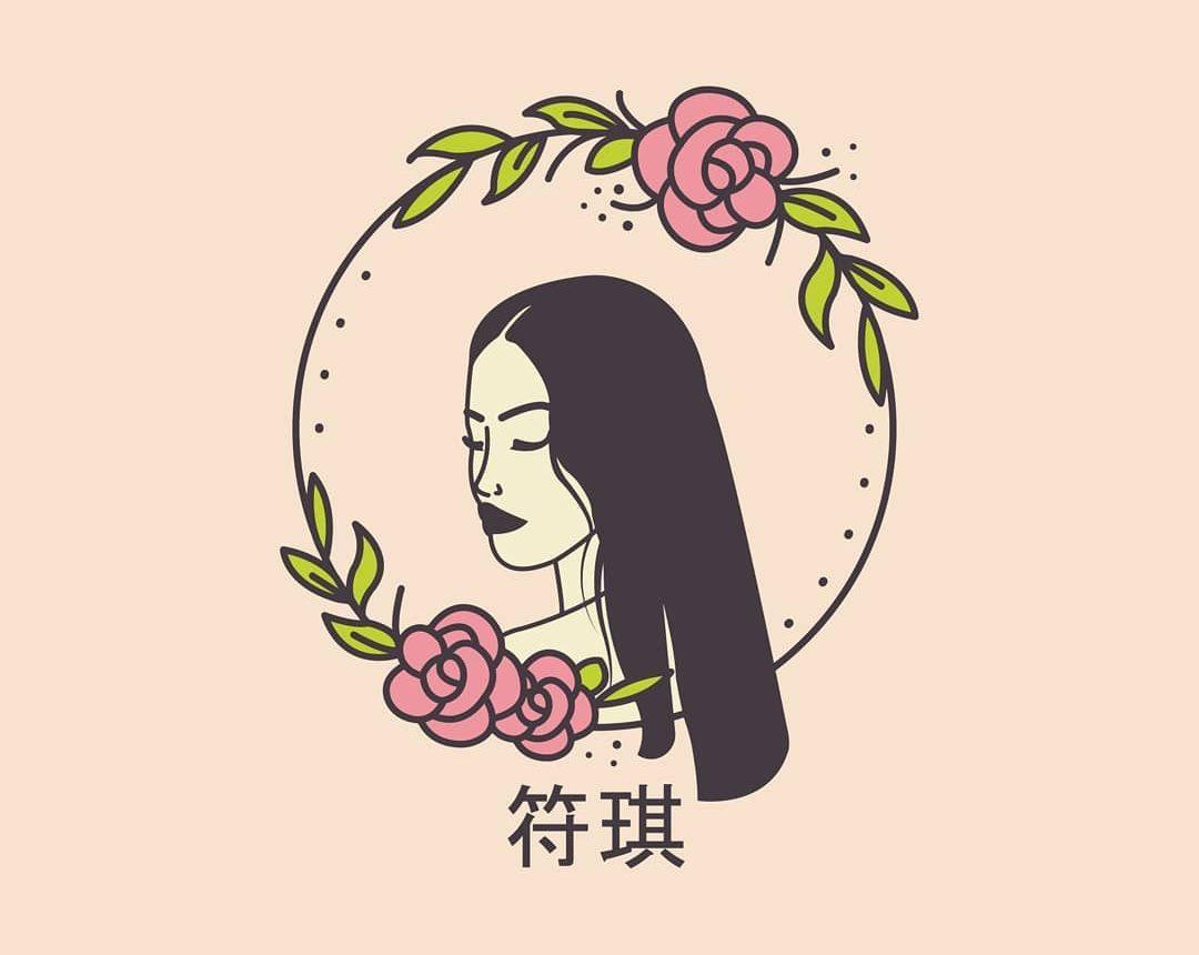 Asian Female Online Logo Design